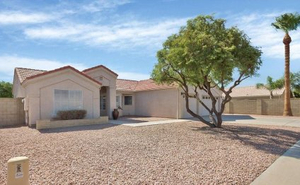 1650 North Sundial, Mesa AZ