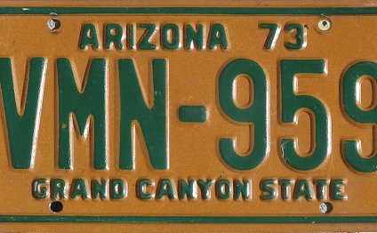File:Arizona license plate