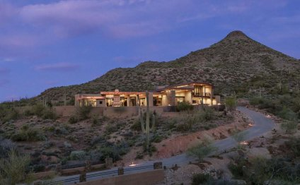 Fine View Arizona Home