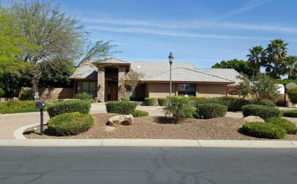 Homes for Rent in Peoria