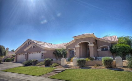 Arizona Real Estate Brokers